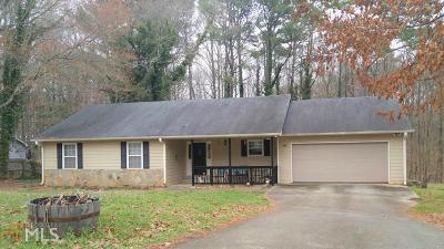 Henry County Single Family Home New: 144 Highland Cir