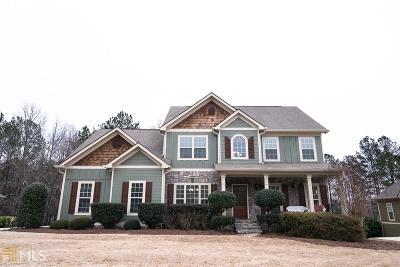 Douglas County Single Family Home New: 8420 Nolandwood Ln