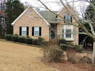 Douglas County Single Family Home Under Contract: 3835 Landmark Dr