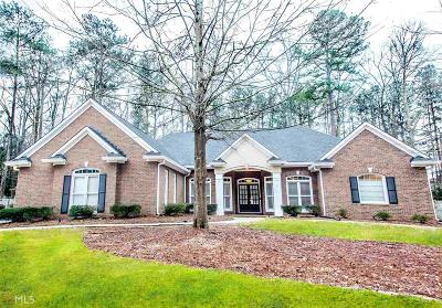Fayette County Single Family Home New: 130 Chatham