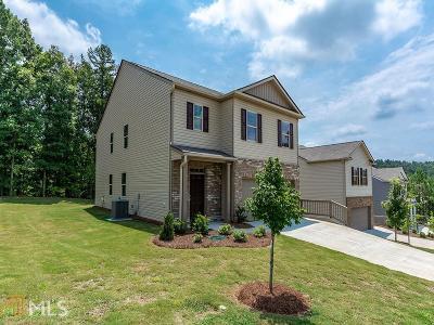 Dallas GA Single Family Home New: $200,490
