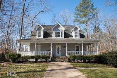 Dawsonville Single Family Home New: 19 Lula Garrett Cv