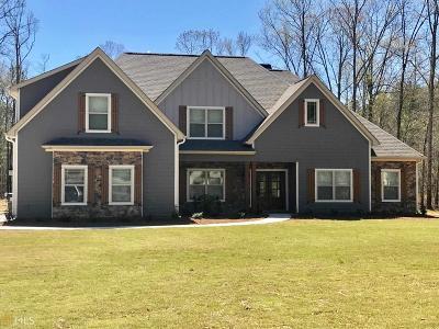 Senoia Single Family Home New: 204 Magnolia Place Way