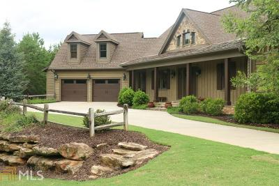Stephens Single Family Home For Sale: 595 Edgewater Trl