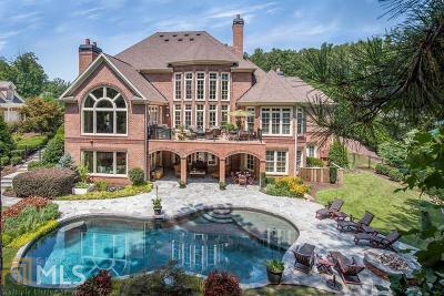 Acworth Single Family Home For Sale: 271 Carl Sanders
