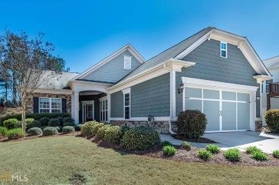 Sun City Peachtree Single Family Home For Sale: 841 Dusky Sap Ct