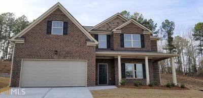 Clayton County Single Family Home Under Contract: 10834 Southwood Dr