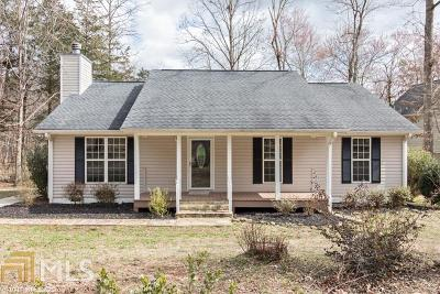 Elbert County, Franklin County, Hart County Single Family Home For Sale: 18 Sunrise Dr