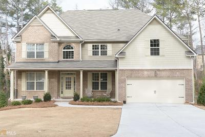 Marietta Single Family Home New: 3203 Hickory Bluff Dr