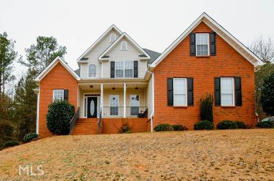 McDonough Single Family Home For Sale: 1118 River Green Ct