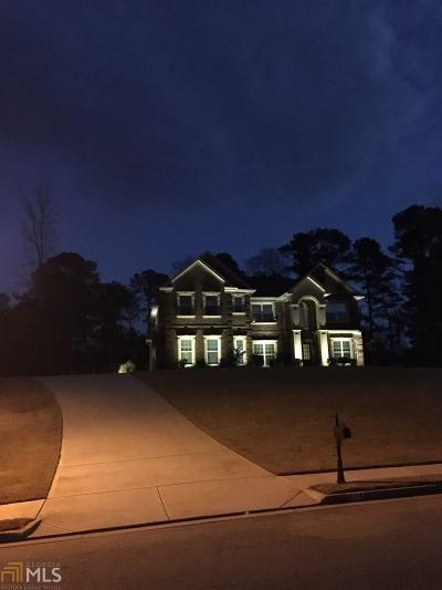 Mcdonough Single Family Home For Sale: 228 Fannin