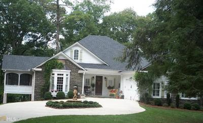 Gilmer County Single Family Home For Sale: 146 April