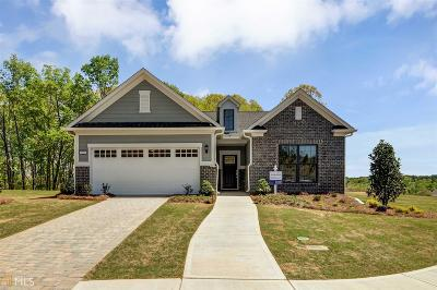 Peachtree City GA Single Family Home For Sale: $549,990