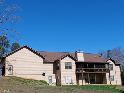 Dawsonville Single Family Home For Sale: 165 Payton Duncan Dr
