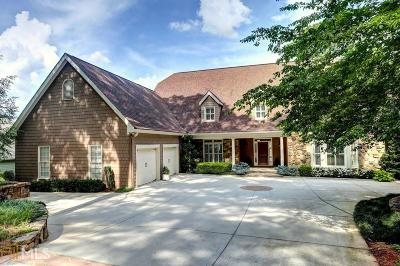 Alpharetta Single Family Home For Sale: 595 Flying Scot Way