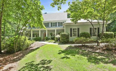 Peachtree City Single Family Home For Sale: 505 Ashley Way