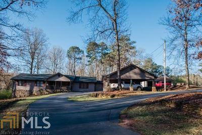 Rockdale County Single Family Home For Sale: 1980 Honey Creek Rd