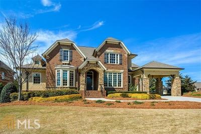 Snellville Single Family Home Under Contract: 2379 Brook Park Trl
