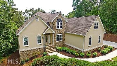 Single Family Home Under Contract: 4768 Shirley Rd