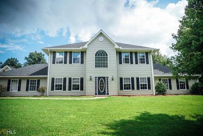 Cornelia Single Family Home For Sale: 225 Chase Summit Ln