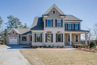 Cumming Single Family Home For Sale: 4130 Kaye Court Ln