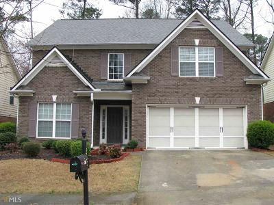 Snellville Single Family Home For Sale: 4253 Pond Edge