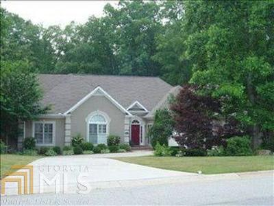 Carrollton Single Family Home For Sale: 207 Shady Valley Dr