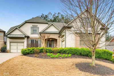 Dallas Single Family Home Under Contract: 203 Misty Hill Trl