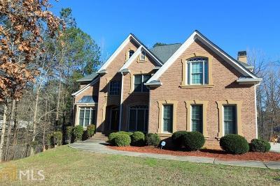 College Park Single Family Home New: 7555 Thoreau Cir