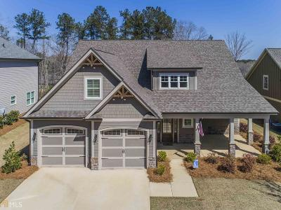 Greensboro Single Family Home For Sale: 1011 McInteer Cir
