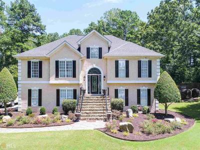 Mcdonough Single Family Home Under Contract: 260 Monroe Dr