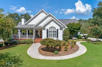 Rockdale County Single Family Home New: 2900 Revere Cv