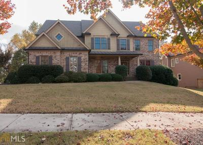 Braselton Single Family Home New: 1011 Liberty Park Dr