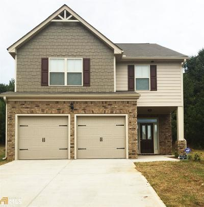 Clayton County Single Family Home New: 11881 Lovejoy Crossing Blvd