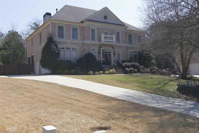 Atlanta Single Family Home New: 130 SW Wynfield Way