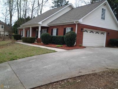 Stockbridge Single Family Home New: 101 Ivy Manor