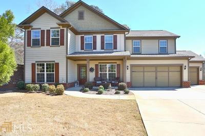 Lilburn Single Family Home For Sale: 2790 Terra View Dr