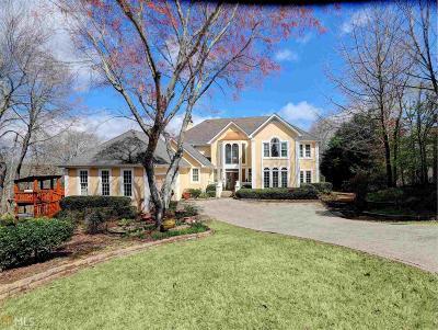 Marietta Single Family Home Under Contract: 1691 Ashebark Ct