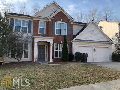 Peachtree Place Single Family Home For Sale: 2487 Young America