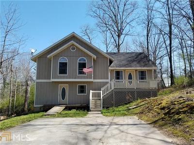 Dawson County Single Family Home New: 131 Plantation