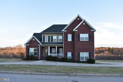 Habersham County Single Family Home For Sale: 242 Towerview