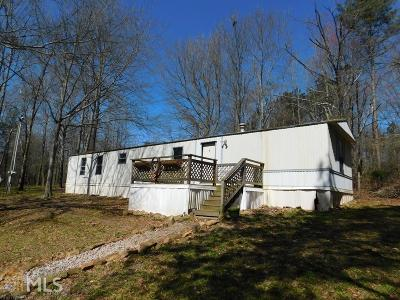 Carroll County Single Family Home For Sale: 2011 Star Point Rd