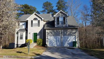 Dekalb County Single Family Home For Sale: 7100 Brecken Pl #1
