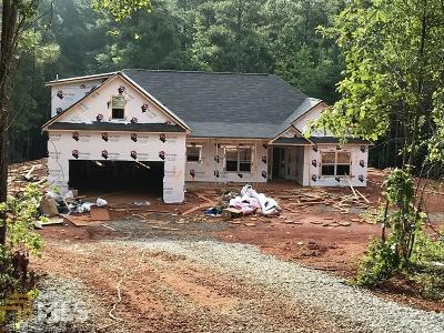 Mcdonough Single Family Home Contingent With Kickout: 296 Arborview Dr