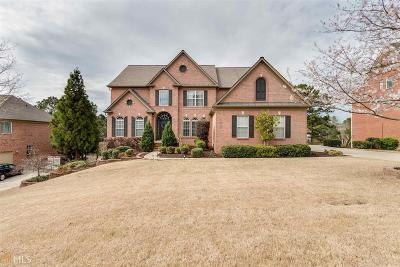 Suwanee Single Family Home New: 5220 Harbury Ln