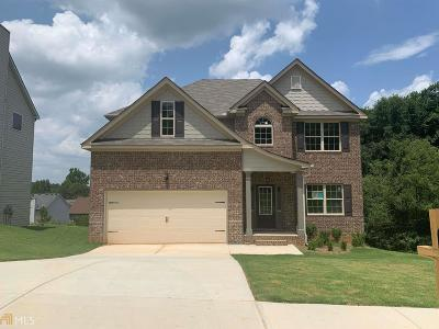 Henry County Single Family Home New: 1441 Gallup Dr #Lot 244