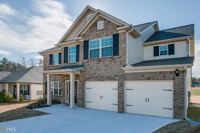 Henry County Single Family Home New: 1460 Gallup Drive #Lot 101