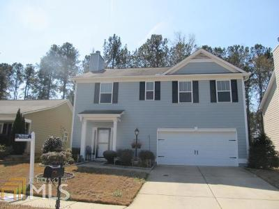 Covington Single Family Home New: 60 Bellerive Lane