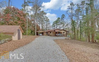 Elbert County, Franklin County, Hart County Single Family Home For Sale: 221 Hugh Dorsey Rd