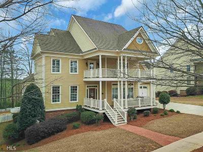 McDonough Single Family Home New: 4013 Andover Cir